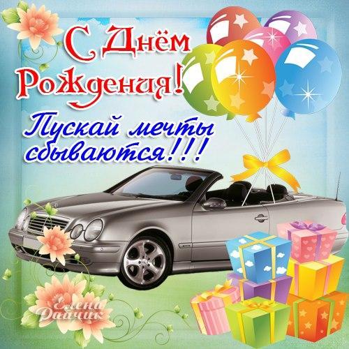 Поздравления с днем рождения брату троюродному прикольные